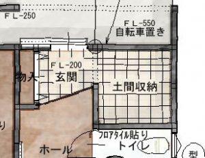 福井でかっこいい家ならガウディ