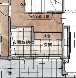 福井でかわいい家ならガウディ
