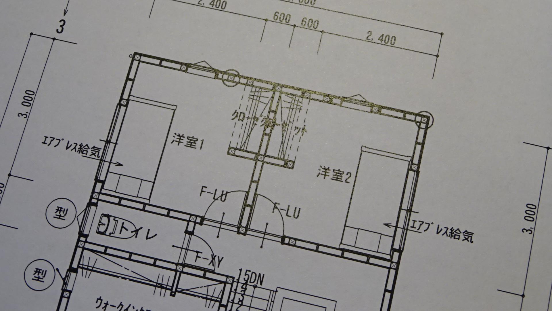 サラサホーム福井北施工例