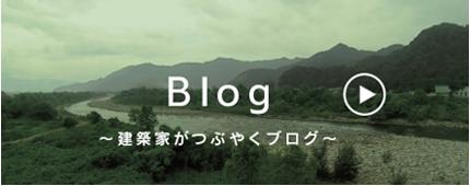サラサホーム福井北のスタッフブログです。